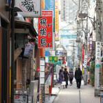 JR山手線「 田町 」駅徒歩4分、慶応仲通り商店街で飲食店開業