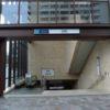 東京メトロ千代田線「 赤坂駅 」徒歩1分、和食料理店の居抜き店舗で飲食店開業できる