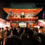 【予告】 千代田区 「御茶ノ水」 駅徒歩4分の1階路面店舗で飲食店開業できる