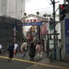 【予告】 新宿区 「高田馬場」 駅徒歩4分の1階路面店舗で飲食店開業できる