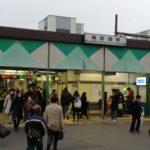 川崎市多摩区 「稲田堤」 駅徒歩3分、居酒屋居抜きで飲食店開業できる