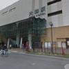 品川区 「大森」 駅 徒歩1分居酒屋居抜きで飲食店開業できる