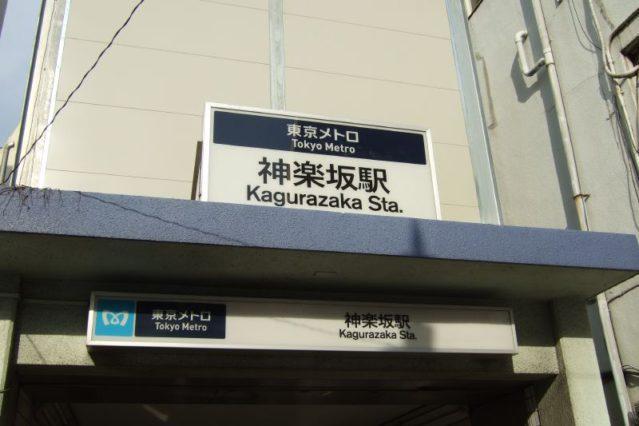 Photo credit: tsukikageyuu via Visualhunt / CC BY-NC-ND