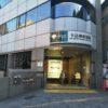 新宿区 「牛込神楽坂」駅 徒歩1分、交差点角地 飲食店居抜きで開業できる