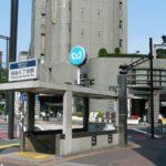 新宿区 「四谷三丁目」駅徒歩2分、イタリアン居抜き店舗で飲食店開業できる