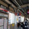 目黒区 「都立大学」駅徒歩2分、焼肉店居抜き店舗で飲食店開業できる