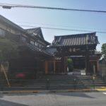 台東区 「根津」駅 徒歩6分、谷根千エリア1階カフェバー居抜きで飲食店開業できる
