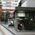 東急田園都市線「 駒沢大学 」で 飲食店開業 したい