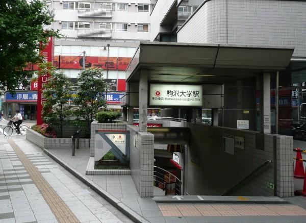 komazawadaihgakueki