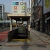 【成約御礼】東京メトロ丸の内線「 淡路町 」駅徒歩1分で 飲食店開業