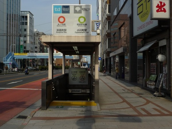 淡路町駅 posted by (C)nachio