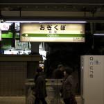 JR荻窪駅北口付近を散策してみた【街コラム】