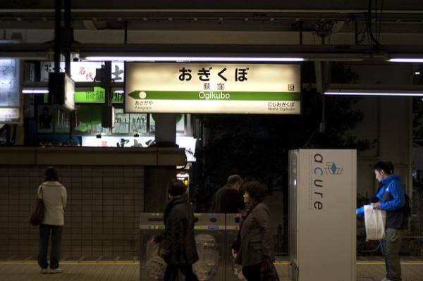 Photo credit: keiichi.yasu via Visualhunt / CC BY-SA