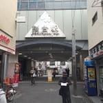 【成約御礼】西武池袋線「 桜台 」駅徒歩2分、住居付き店舗で飲食店開業