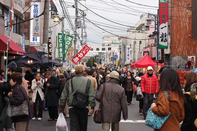 Photo credit: hohbukuro via Visualhunt.com / CC BY-NC-SA