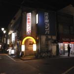 西武池袋線「 江古田 」駅徒歩1分、ダイニングバー居抜きで新規開業