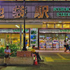 JR山手線「 池袋 」駅西口徒歩3分、居酒屋居抜きで飲食店開業できる