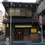 東京メトロ千代田線「 根津 」駅徒歩6分、谷根千エリアで飲食店開業できる
