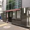 東京メトロ日比谷線「中目黒」駅とJR山手線「目黒」駅1階店舗で飲食店開業できる