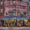 東京メトロ有楽町線「 新富町 」駅徒歩3分、ドイツ料理居抜き店舗で飲食店開業