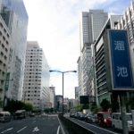 東京メトロ銀座線「溜池山王駅」周辺を散策してみた 【街コラム】