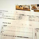 【プロが教える】飲食店舗の貸室申込で大家さんに選ばれる「事業計画書」の作り方公開します