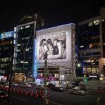 港区 東京メトロ銀座線「赤坂見附」駅徒歩3分、居酒屋居抜きで飲食店開業できる