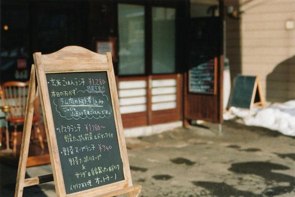 飲食店-ランチ