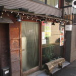 港区、都営三田線「白金台」駅徒歩3分、タイ料理店居抜きで飲食店開業できる