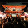 【過去記事】 千代田区 「御茶ノ水」 駅徒歩4分の1階路面店舗で飲食店開業できる