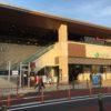 【予告】 品川区 「大井町」 駅徒歩7分 品川区役所前の1階店舗で飲食店開業できる
