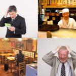 飲食店 「閉店」「廃業」するのなぜ?