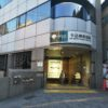 【過去記事】 新宿区 「牛込神楽坂」駅 徒歩1分、交差点角地 飲食店居抜きで開業できる