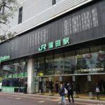 大田区「蒲田」駅徒歩3分、1階路面ラーメン居抜き店舗で開業できる