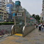 【成約御礼】港区 「表参道」駅徒歩3分、骨董通り至近 フレンチ居抜きで飲食店開業できる