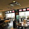 【成約御礼】横浜市青葉区「青葉台」駅 徒歩17分、1階路面フレンチ居抜きで飲食店開業できる