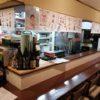 【成約御礼】調布市 「柴崎」駅 徒歩3分、和食店居抜き物件で飲食店開業できる