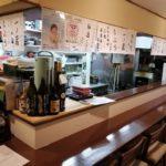調布市 「柴崎」駅 徒歩3分、和食店居抜き物件で飲食店開業できる