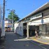 【予告】調布市 「柴崎」駅 徒歩3分、居酒屋居抜き店舗で開業できる