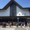 【成約御礼】鎌倉市 JR横須賀線「鎌倉」駅 徒歩3分、1階カフェ居抜き店舗で飲食店開業できる