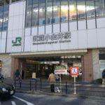 JR中央線「武蔵小金井」駅徒歩3分、一棟貸し店舗で飲食店開業できる