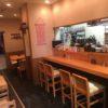 東急田園都市線「三軒茶屋」駅徒歩6分、蕎麦居酒屋で飲食店開業できる