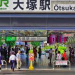 【成約御礼】豊島区 JR山手線 「大塚」駅徒歩2分、居抜き店舗で飲食店開業できる