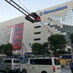 台東区 大江戸線「上野御徒町」駅徒歩4分、路面店で飲食店開業できる