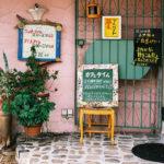 家賃滞納 未払い賃料が発生した飲食店舗、オーナーの対応策は?