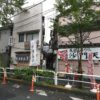 品川区 JR京浜東北線 「大井町」駅徒歩3分、居抜き店舗で飲食店開業できる