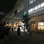 JR中央線「武蔵小金井」駅徒歩4分、1階居抜き店舗で飲食店開業できる