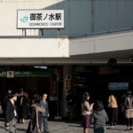 文京区 JR中央線「御茶ノ水」駅徒歩8分、1階店舗で飲食店開業できる