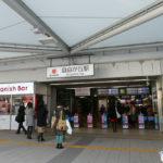 目黒区 東急東横線「自由が丘」徒歩1分、1階店舗で飲食店開業できる