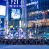 【成約御礼】JR山手線「渋谷駅」渋谷区桜丘町 1階路面店舗で飲食店開業できる